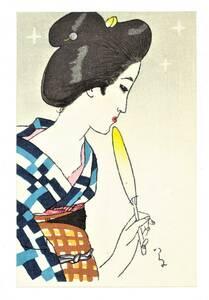 新額装 送料無料 昭和39年作 1964年 竹久夢二 夢二絵葉書集 手刷り彩色木版画 加藤版画研究所 大正美人 美人画 日本画 15
