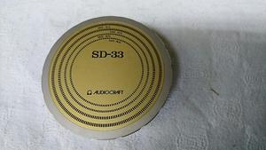 オーデイオクラフト デスクスタピライザーSD-33