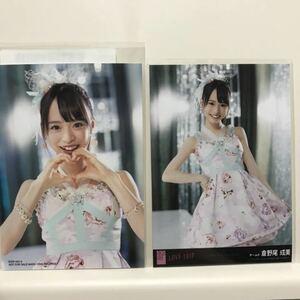 AKB48 チーム8 倉野尾成美 生写真 ラブトリップ love trip 通常盤 劇場盤 コンプ 封入特典