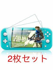『2枚入り』Kotech Nintendo Switch Lite ガラスフィルム 9H硬度 指紋防止 ニンテンドースイッチライト 保護フィルム 気泡ゼロ