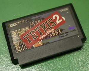 FC ファミコン ソフト TETRIS2 テトリス2