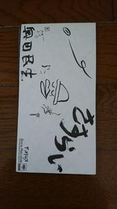 1998年当時物!!奥田民生 ソロ「さすらい/雨男」8センチCDシングル 中古/UNICORN ユニコーン LIVE グッズ single cd
