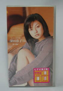 【VHS・ビデオ】深田恭子 to me