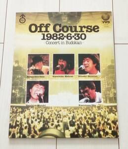VHD オフコース 1982・6・30 Concert in Budokan ◆ビデオディスク◆