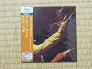 紙ジャケット SHM-CD フレディキング 1934-1976