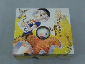 霜月はるか CD 想いのコンチェルト(初回限定盤)