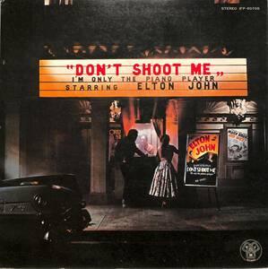 ■LPch■エルトン・ジョン/ピアノニストを撃つな!!■東芝音工盤|ロケットマン■