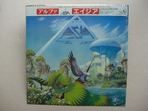 *【LP】エイジア/アルファ(25AP2650)(日本盤)シュリンク付