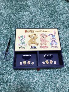 即決 ★ ダッフィー シェリーメイ ジェラトーニ ステラルー 紙箱 小物入れ コレクションケース ディズニーシー Duffy