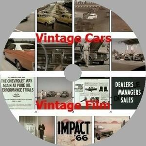 FORD Chevrolet  ... VIPGTOGM сбор винограда  автомобиль  ... / модель  ...  изображение  Признание  спидометр  большой  мир  линия  автомобиль  ...  л.с.