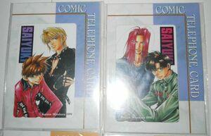 峰倉かずや/最遊記 コミックテレカ Vol.1、Vol.2、Vol.3、Vol.4、Vol.5、Vol.6、Vol.7、Vol.8、Vol.9、Vol.10 計10枚セット