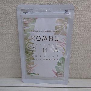 即決アリ!送料無料! コンブチャ KOMBUCHA 約3ヶ月分★ 紅茶キノコ 酵母 乳酸菌 配合 /