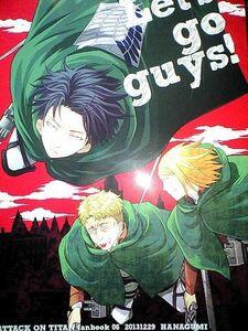 進撃の巨人同人誌★リヴァイ班中心エレリ再録本★花組「Let's go guys!」