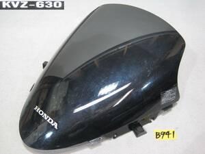 【B941⑧4】 PCX125/PCX150(JF56/KF18) 純正フロントスクリーン/ウインドシールド/フロントバイザー スモーク