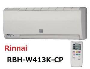 158-6【S.R】新品 リンナイ 浴室暖房乾燥機 RBH-W413K-CP 2019年製 香川発