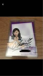 乃木坂46 能條愛未 直筆 サイン カード トレカ