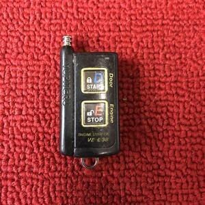 ユピテル VE-E38 エンジンスターター リモコン 作動確認済み BB869