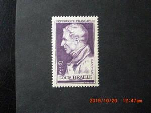 ルイ・ブライュー点字の考案者 1946年 未使用・単片 フランス・仏国 VF/NH 寄付金付き