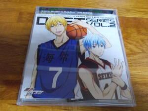 黒子のバスケ キャラクターソング DUET SERIES Vol.2 黒子テツヤ(小野賢章),黄瀬涼太(木村良平)