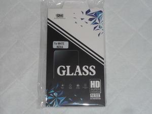 ★HUAWEI nova 液晶保護ガラスフィルム★
