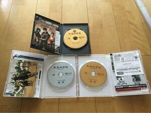 ペ・ヨンジュン メイキング 映像 太王四神記 DVD3枚 ヨン様ポストカード2枚入り 総額8030円税込
