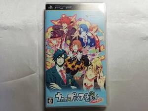 【中古品】 PSPソフト うたの☆プリンスさまっ♪-Repeat-