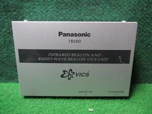 #3895 Panasonic/ Panasonic   Beacon   блок  CY-TB20D