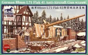 ■ ブロンコ/ドラゴン 【絶版】 1/35 8.8cm L/71 Flak41 w/ 高射砲兵フィギュア(6体)付