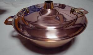 ※未使用品※ (純銅製) 熱伝導率の高い 高級しゃぶしゃぶ鍋 <24cm > 配送料無料!