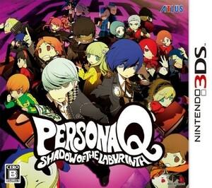 3DS ペルソナQ シャドウオブザラビリンス-3DS/中古3DS (d3729)■19100-10041-YG03