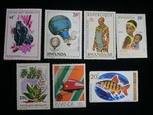 RWANDA ルワンダ共和国 未使用切手 7枚