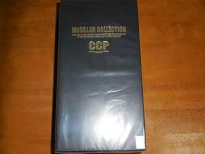 CCP Muscular Collection No.EX キン肉マン 生誕40周年記念 限定BOX 悪魔将軍ロンズデーライトBOX Ver. Tシャツサイズ M