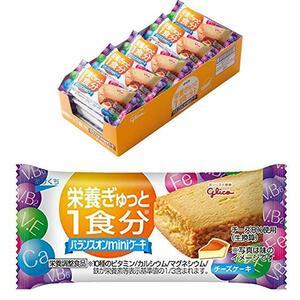 最安【即決・送料無料】江崎グリコ バランスオンminiケーキ チーズケーキ 20個 栄養補助食品 ケーキバー