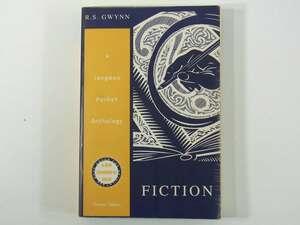 【英語洋書】 FICTION フィクション R. S. Gwynn R・S・グウィン 1996 単行本 アンソロジー ※書込少々