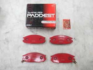 日産KUC22/KPC22/KMC22バネット用PADDEST(パデスト)ブレーキパッド(HSN762P)フロント用未使用