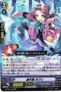 VG-G-CB01/009■破天娘 ポプリ 1枚■ヴァンガード 歌姫の学園