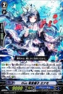 VG-G-CB01/016W■Duo 竜宮撫子 ミナモ【RR版】 1枚■ヴァンガード 歌姫の学園