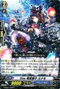 VG-G-CB01/016B■Duo 竜宮撫子 ミナモ 4枚セット■ヴァンガード 歌姫の学園