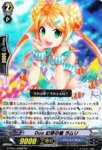 VG-G-CB01/008W■Duo 幻想の瞳 ラムリ 1枚■ヴァンガード 歌姫の学園