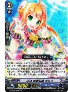 VG-G-CB01/008B■Duo 幻想の瞳 ラムリ 1枚■ヴァンガード 歌姫の学園