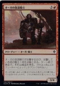 MTG-JP-ELD-132■【FOIL】オーガの放浪騎士/Ogre Errant 1枚■MTG エルドレインの王権