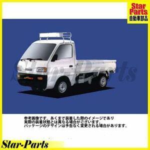 ルーフキャリア スクラムトラック DJ51T DK51T Cシリーズ TUFREQ 精興工業 タフレック