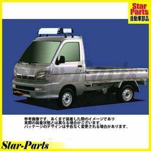 ルーフキャリア ピクシストラック S201U S211U Kシリーズ TUFREQ 精興工業 タフレック