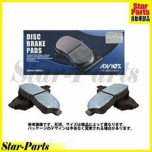 フロントブレーキパッド スズキ アルト 型式HA35S用 アドヴィックス SN935P ディスクパッド 55810-81MB1相当