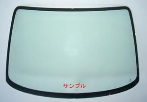日産 新品断熱UVフロントガラス バネット SKF2VN SKP2LN SKP2MN SKP2TN SKP2VN グリーン/ボカシ無