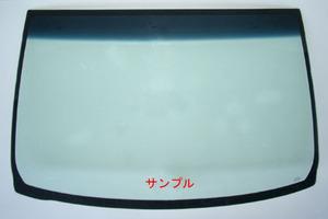 マツダ 新品断熱UVフロントガラス タイタン標準 WGM1 WGM4 WGM7 WGMA WGSA WGT4 WGTA WGZ4 グリーン/ブルーボカシ H01/05-H12/05