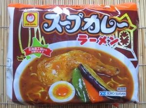 東洋水産 スープカレーラーメン 5食入 北海道&東北限定 切手可