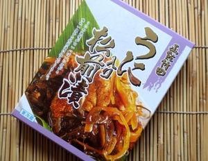 うに入り松前漬140g 切手可 函館竹田食品