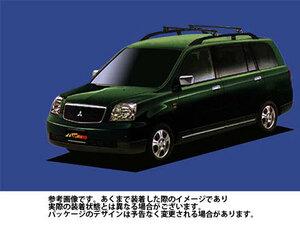 システムキャリア ディオン CR5W CR6W CR9W TUFREQ ベースキット タフレック 送料無料 即決 精興工業 キャリア