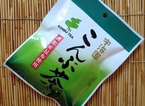 函館産昆布使用 こんぶ茶70g レターP可 切手可 北海道限定